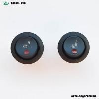 Подогрев сидений ТагАЗ C10 - 1 режим нагрева
