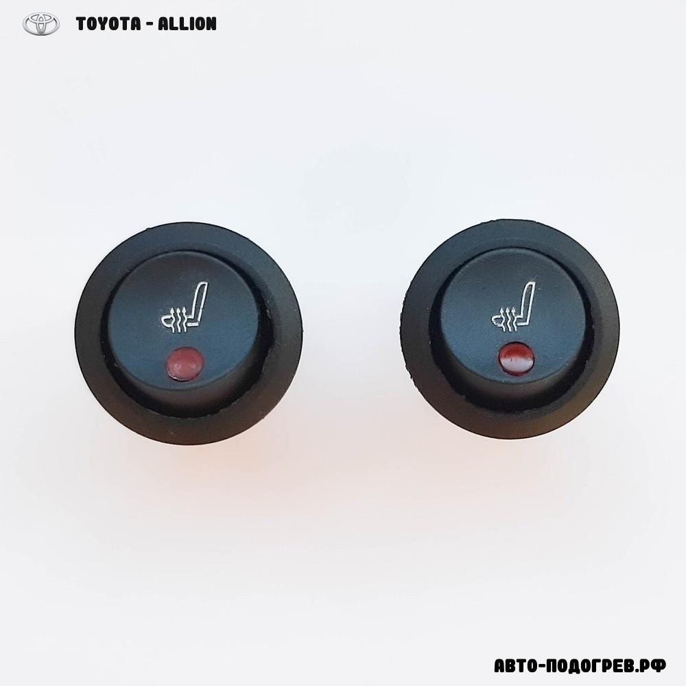 Подогрев сидений Тойота Allion - 1 режим нагрева
