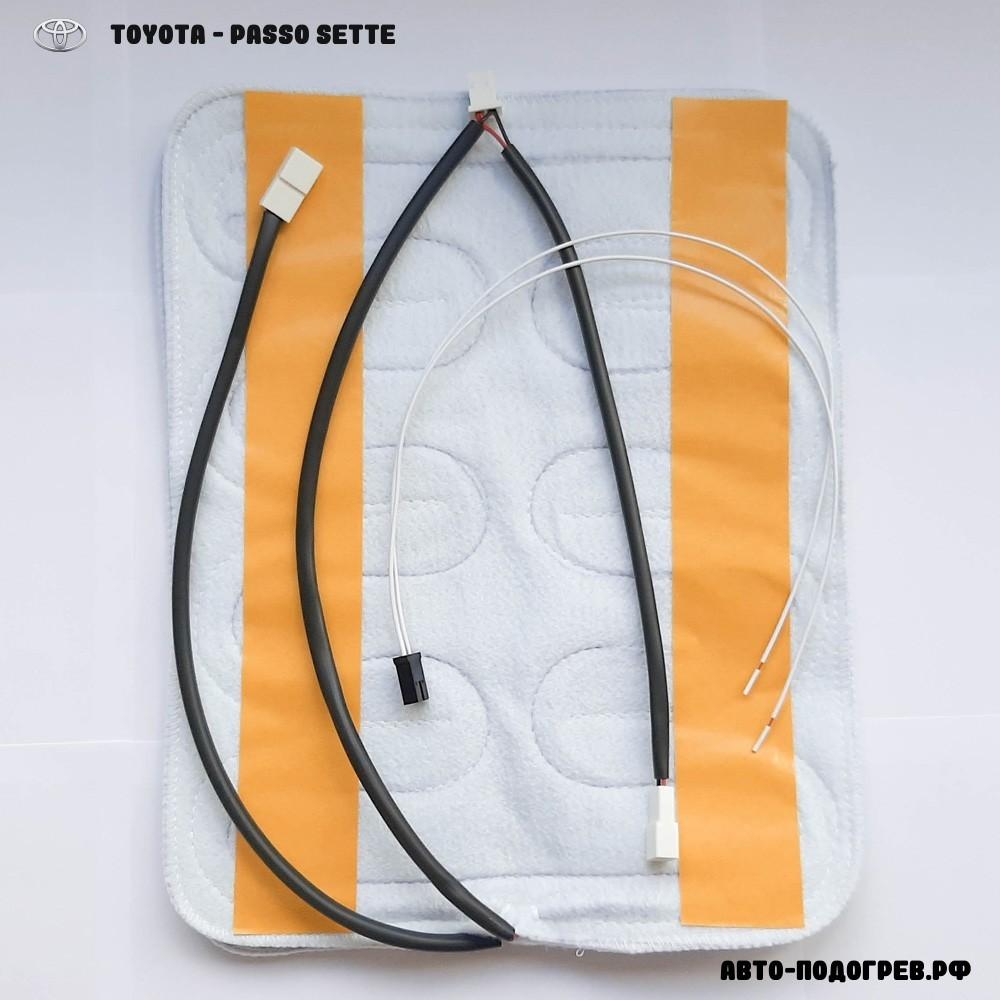 Нагревательный элемент подогрева сидений Тойота Passo Sette