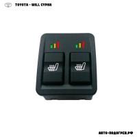 Подогрев сидений Тойота WiLL Cypha - с регулятором 3 режима
