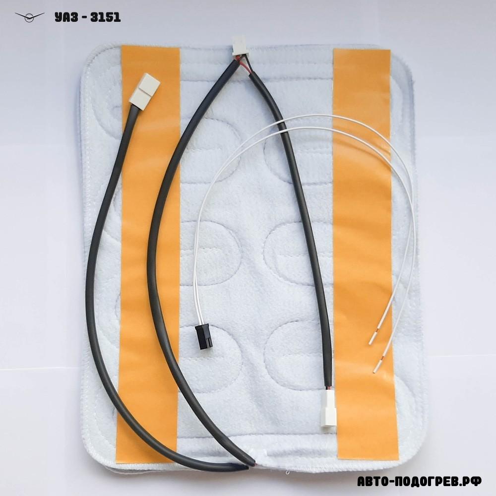Нагревательный элемент подогрева сидений УАЗ 3151