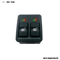 Подогрев сидений УАЗ 3160 - с регулятором 3 режима