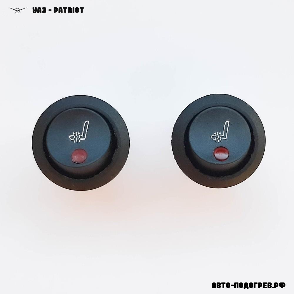 Подогрев сидений УАЗ Patriot - 1 режим нагрева