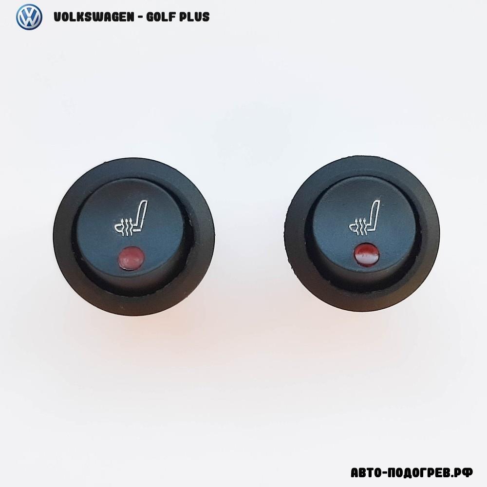 Подогрев сидений Фольксваген Golf Plus - 1 режим нагрева