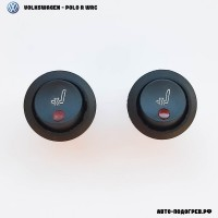 Подогрев сидений Фольксваген Polo R WRC - 1 режим нагрева