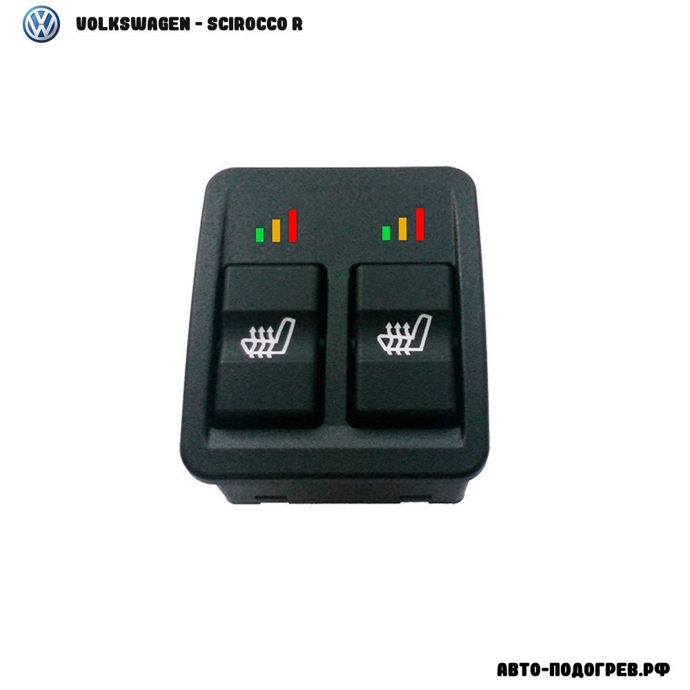 Подогрев сидений Фольксваген Scirocco R - с регулятором 3 режима
