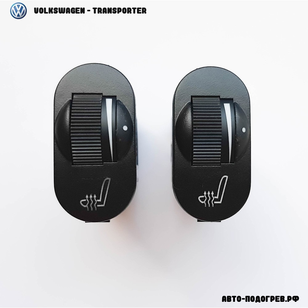 Подогрев сидений Фольксваген Transporter - с регулятором 10 режимов