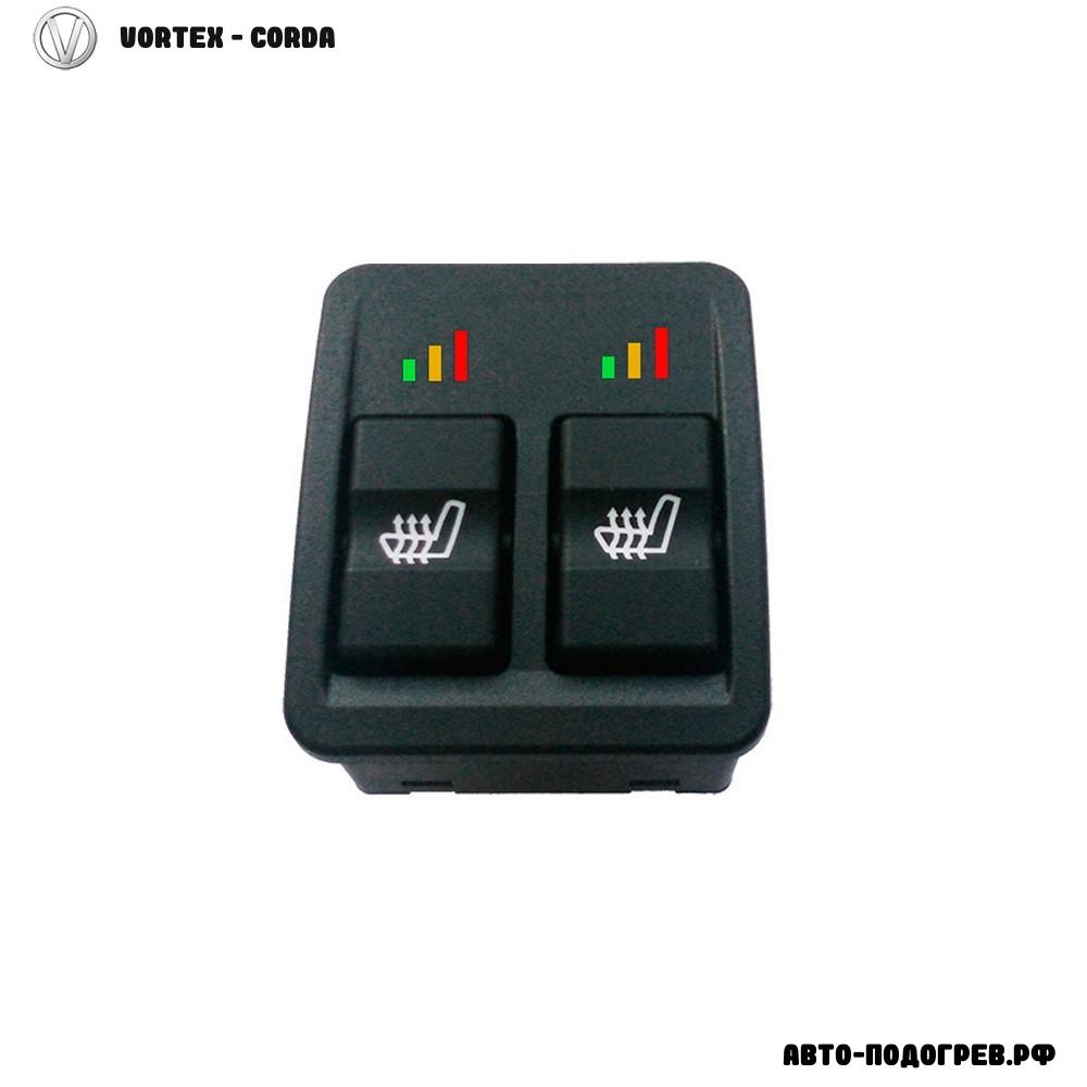 Подогрев сидений Вортекс Corda - с регулятором 3 режима
